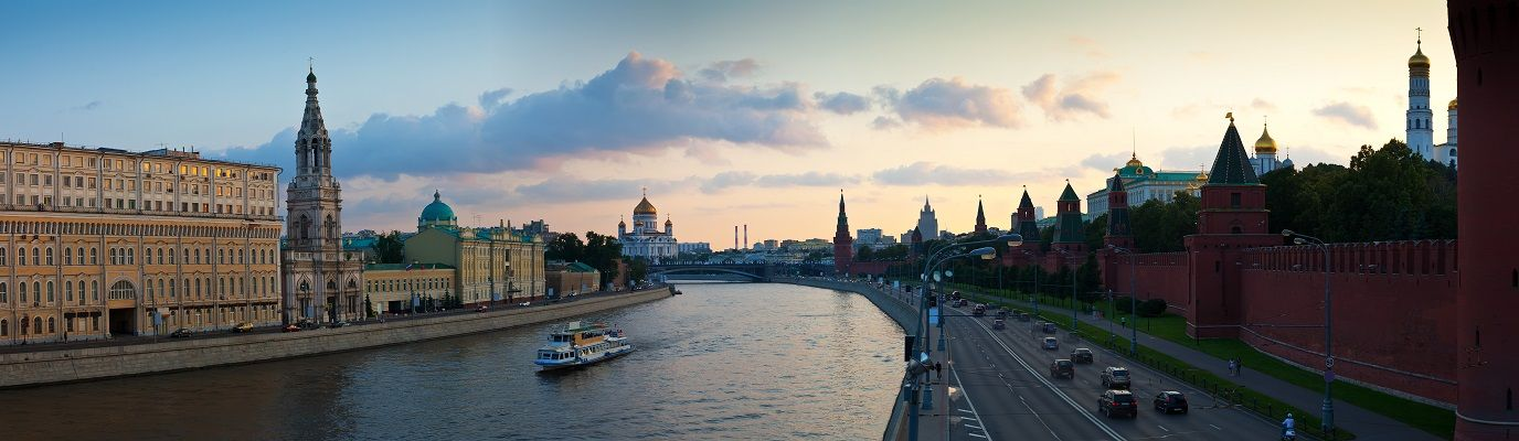 مسکو پایتخت روسیه