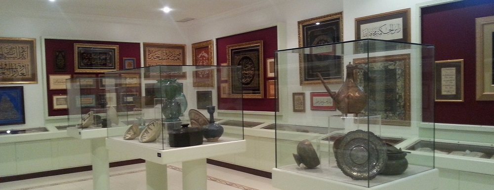 Tareq Rajab Museum of Islamic Arts