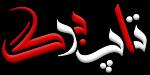 ایرانیان مقیم خارج از کشور