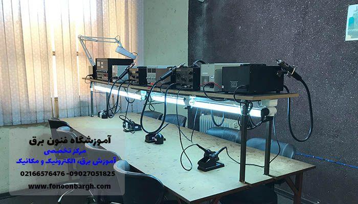 آموزشگاه فنون برق