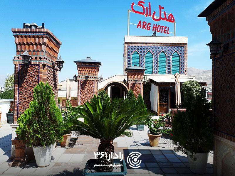 هتل در شیراز
